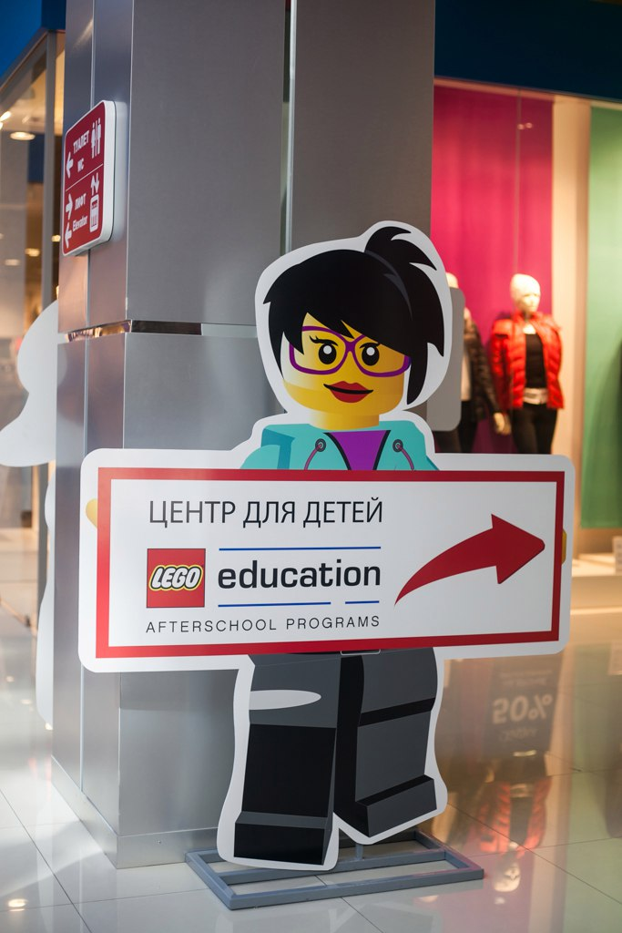 lego education.jpg